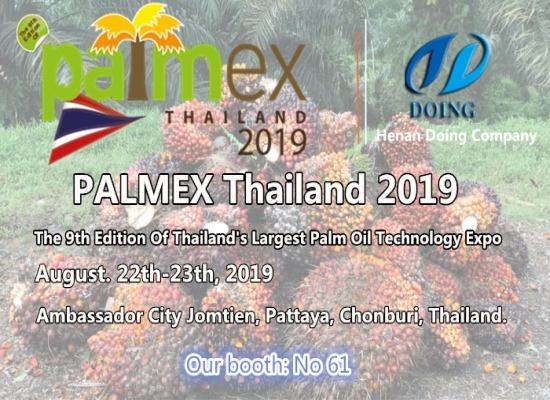 Doing Group will attend The 9th PALMEX Expo in Thailand